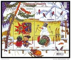 UKRAINE 2013. UKRAINIAN HOMESTEAD. FARM AT WINTER. Children, Snowman, Squirell, Turkey, Birds. Mi-Nr. Block 115. MNH ** - Ukraine