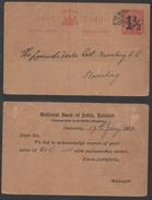 INDE - INDIA - CALCUTTA / 1923 ENTIER POSTAL  REPIQUE POUR L ALLEMAGNE (ref 7338) - Inde (...-1947)