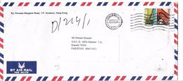 Hong Kong China Airmail 2002 Erhu, Violin Musical Instruments Definitive Stamps Postal History Cover Sent To Pakistan. - 1997-... Région Administrative Chinoise