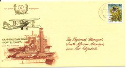 South Africa RSA Flight Cover 50 Years With Civil Aviation Cape Town - Port Elizabeth 26-8-1979 - South Africa (1961-...)