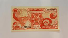SUDAN 25 PIASTRES 1983 UNC - Soudan