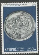 Cyprus. 1976 Cypriot Treasures. 250m Used. SG 468 - Cyprus (Republic)