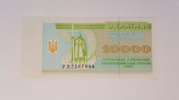 UCRAINA 10000 KARBOVANTSIV 1996 UNC - Ucraina