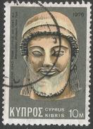 Cyprus. 1976 Cypriot Treasures. 10m Used. SG 460 - Cyprus (Republic)