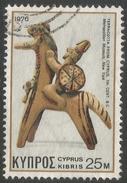 Cyprus. 1976 Cypriot Treasures. 25m Used. SG 462 - Cyprus (Republic)