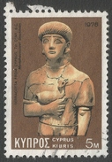 Cyprus. 1976 Cypriot Treasures. 5m Used. SG 459 - Cyprus (Republic)