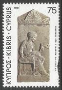 Cyprus. 1980 Archaeological Treasures. 75m Used. SG 550 - Cyprus (Republic)
