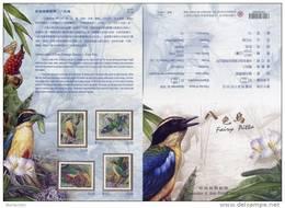 Folder Taiwan 2006 Conservation Of Bird Stamps- Fairy Pitta Fauna Resident Mushroom Bug