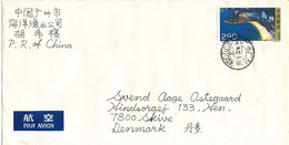 P. R. Of China Cover Sent To Denmark 8-12-1995 Single Stamped - Cartas