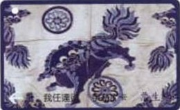 Taiwan Early Bus Ticket Lion (S0003) - Cars