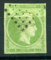 GRECE (  POSTE ) : Y&T N°  12  TIMBRE  BIEN  OBLITERE , A  VOIR . - 1861-86 Grands Hermes