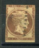 GRECE (  POSTE ) : Y&T N°  17 ?  TIMBRE  BIEN  OBLITERE , A  VOIR . - 1861-86 Grands Hermes