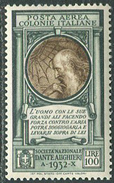 Colonie Italiane. 1932. Michel #19 VF/MNH. Leonardo Da Vinci. (Ts15/B13) - Famous People