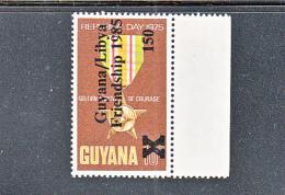 GUYANA - 1985- LIBYA FRIENDSHIP OVERPRINT  MARGINAL  MINT NEVER HINGED COPY - Guyana (1966-...)