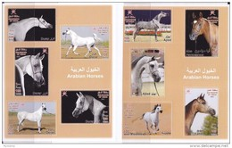 SULTANATE OF OMAN ROYAL HORSES  2 MINI SHEET.  ARABIAN HORSES SET MINT NH COLLECTION ITEM - Stamps