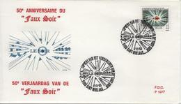 BELGIQUE 2529 FDC 1er Jour Enveloppe Journal Le Faux-Soir TINTIN HERGE KUIFJE COMICS BD Sint-Niklaas - Comics