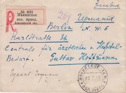 Russia Postal History. MAKINSKOE VOLOSTNOE PRAVLENIE Now Kazakstan - 1857-1916 Imperium