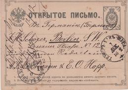 Russia Postal History. Shura ( Buinaksk ) Republic Dagestan 1882 - 1857-1916 Imperium