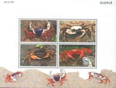 Thailand 1994 Crab, Fauna, Animals, Marinelife M/Sheet MNH (M-356)