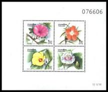 Thailand 1993 Flowers, Plants, Flora M/Sheet MNH (M-356)