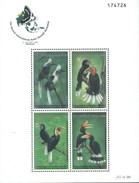 Thailand 1996 Fauna, Bird, The 2nd International Asian Hornbill Workshop M/Sheet MNH  (M-357)
