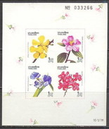 Thailand Flowers, Plants, Flora, Imperf M/Sheet MNH  (M-357)