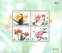 Thailand 1998 Flowers, Plants, Flora M/Sheet MNH (M-357)