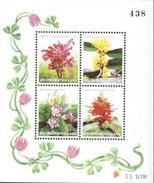 Thailand 2001 Flowers, Plants, Flora M/Sheet MNH  (M-357)