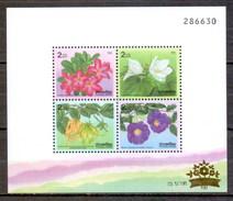 Thailand Overprint Flowers, Plants, Flora M/Sheet MNH  (M-357)