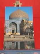 Cartes Postales > Asie > Iran > Le Monde De La Perse, Mosquée De Sheikl Lorfallah - Non Circulé - Iran