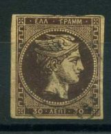 GRECE (  POSTE ) : Y&T N°  41  TIMBRE  BIEN  OBLITERE , A  VOIR . - 1861-86 Grands Hermes