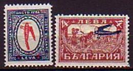 BULGARIA / BULGARIE - 1927 - 1928 - Serie Courant Avec Surcharge - 2v** - 1909-45 Royaume