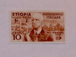 ETHIOPIE  1936  LOT# 1 - Ethiopie