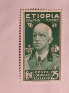 ETHIOPIE  1936  LOT# 2 - Ethiopie