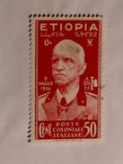 ETHIOPIE  1936  LOT# 4 - Ethiopie