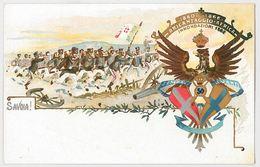 CARTOLINA POSTALE FINE 800 NON VIAGGIATA BRIGANTAGGIO AFRICA (MACCHIA ALTO DX) (CM250 - Altre Illustrazioni