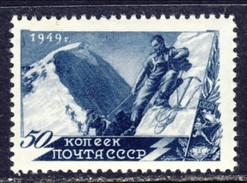 USSR 1949, Mi 1362** - Sport In USSR - Mountaineering - Nuevos