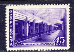 USSR 1947, Mi 1128** - Moscow Underground Stations - Nuevos