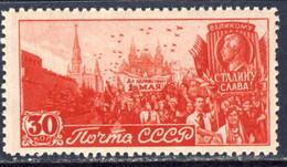 USSR 1947, Mi 1117** - May Day - Nuevos