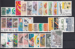 ESPAÑA 1993 Nº 3237/3276 AÑO USADO COMPLETO 40 SELLOS,2HB - Espagne