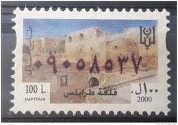 Lebanon 2000 Fiscal Revenue Stamp 100 L - MNH - Fortress Of Tripoli - Lebanon