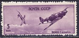 USSR 1946, Mi 1014** - Air Forces During World War II - Nuevos