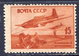 USSR 1946, Mi 1016** - Air Forces During World War II - Nuevos