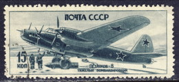 USSR 1946, Mi 1017 Used - Air Forces During World War II - Usados