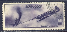 USSR 1946, Mi 1022 Used - Air Forces During World War II - Usados