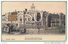 MOLDOVA - Monument, Moldtelecom Telecard 50 Units, Tirage 30000, 05/05. Used