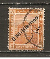 Egipto - Egypt. Nº Yvert  54 (usado) (o)