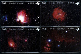 Set Of 5 Taiwan Early Bus Ticket Cards Astronomy Nebula Comet  (A0043-0047) - Cars