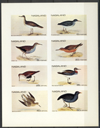 India Nagaland Label (local Issue), Birds / Vogel / Oiseau, Imperfed Sheet, Cinderella **, MNH