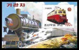 North Korea 2004 Mih. 4833 (Bl.605) Locomotives MNH ** - Korea (Nord-)